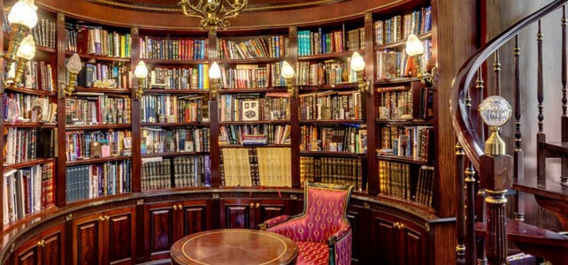 Design your own home library